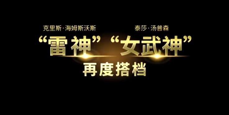 黑衣人4全球追缉中文抢先完整版官方网站下载图片2