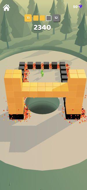 Blocksbuster去广告修改版图4