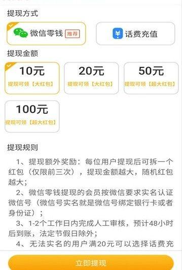 众享阅读app官方手机版下载图片4
