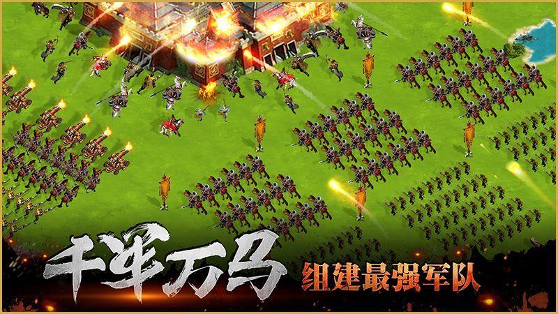 潜龙三国手游安卓官网版图片2
