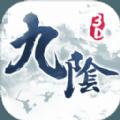 九阴奇缘正版手游官方网站下载 v1.0