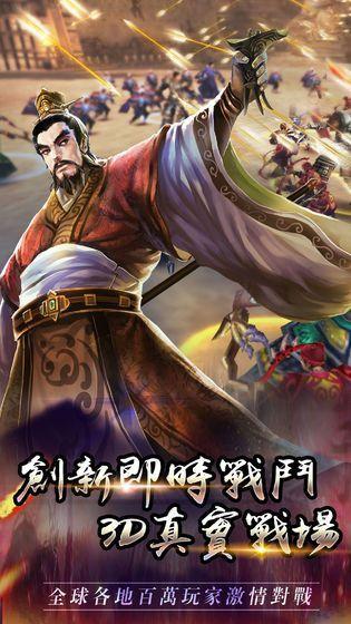 三国志后宫版手游ios官网最新版图片1