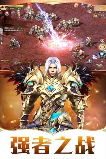 天王霸业之古云传奇游戏官方网站下载正式版图片1