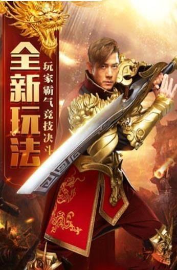 天王霸业之古云传奇手游官网版下载最新版图片2
