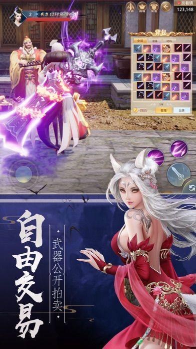 魅惑妖姬游戏官方网站下载正式版图片1
