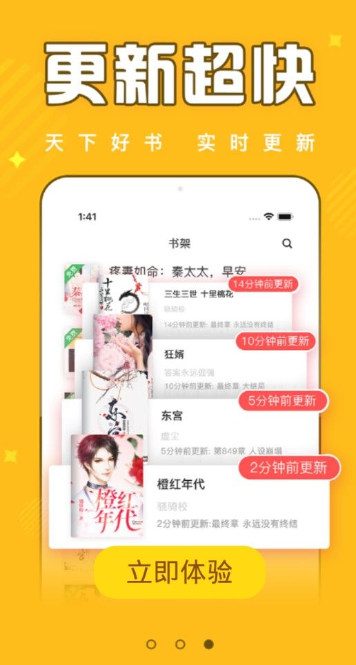 饭团追书官方手机版app下载图片1