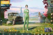 刺激戰場國際服名字大全:超好聽的男生女生游戲網名[多圖]