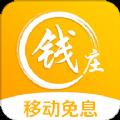 华夏钱庄app