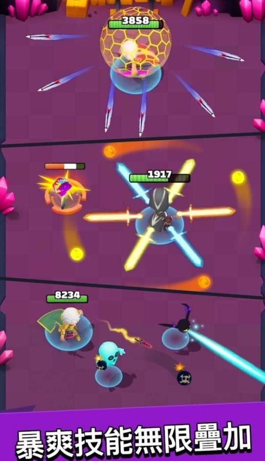 弓箭传说无限钻石ios内购攻略修改版(Archero)图片1