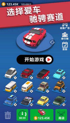全民漂移3D手游安卓最新修改器版下载图片2