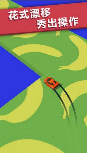 全民漂移3D手游安卓最新修改器版下载图片1