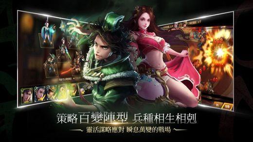 神龙封印师官方网站国服安卓版下载图片4