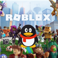 腾讯roblox官网版