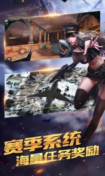 破冰行动游戏官方网站下载最新完整版图片2
