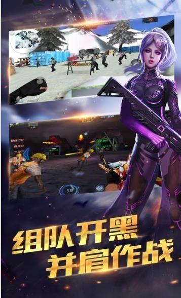破冰行动游戏官方网站下载最新完整版图片4