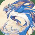山海异闻录手游九游最新版本下载 v1.1.120