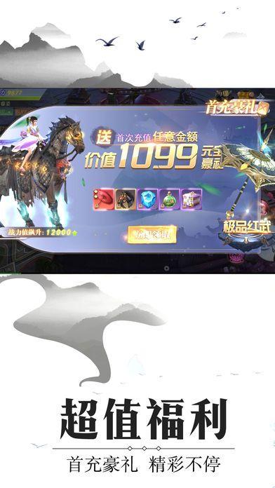 江湖杀手榜游戏官方网站下载正式版图片2