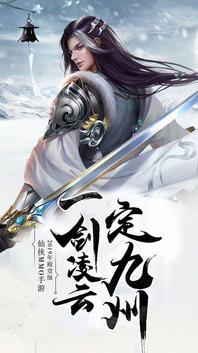 江湖杀手榜游戏官方网站下载正式版图片5