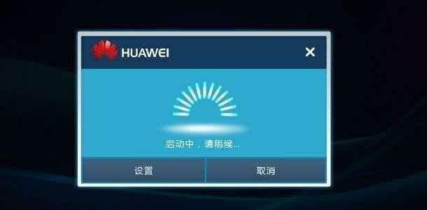 华为鸿蒙手机系统官方版下载安装图片3