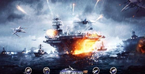 危机救援之钢铁海战手机游戏安卓版图片1