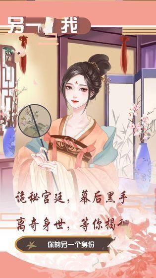 另一个我游戏官方网站下载正式版图片3