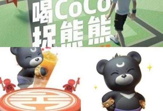 一起来捉妖coco熊怎么样?coco熊技能属性介绍[视频][多图]图片1
