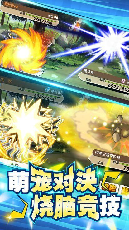 泡泡精灵h5手游官网版下载最新版图片3