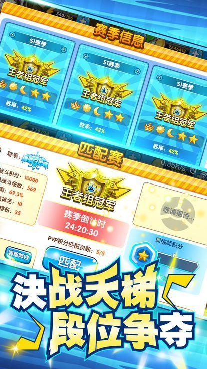 泡泡精灵h5手游官网版下载最新版图片4