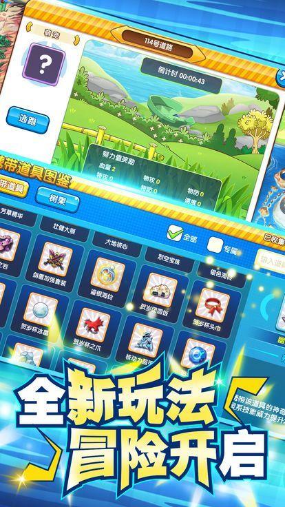 泡泡精灵h5手游官网版下载最新版图片2