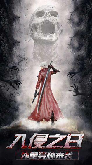 旷野之狩官网正版在线图片4