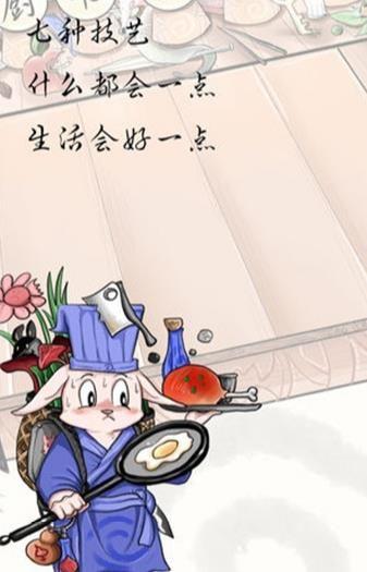 动物江湖锲子英雄传手机游戏安卓版图片3
