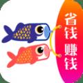 锦鲤生活app