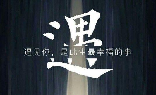 《見》游戲評測:騰訊首款公益手游,口碑炸裂[視頻][多圖]圖片1