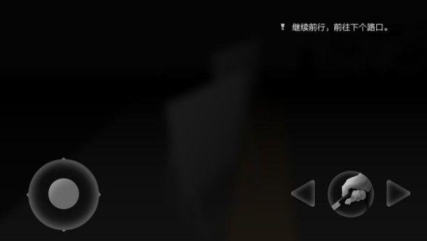 《見》游戲評測:騰訊首款公益手游,口碑炸裂[視頻][多圖]圖片2