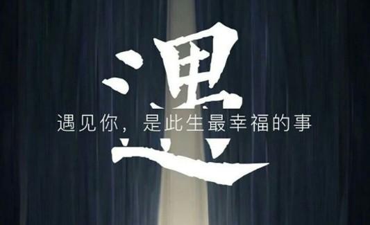《見》游戲評測:騰訊首款公益手游,口碑炸裂[多圖]