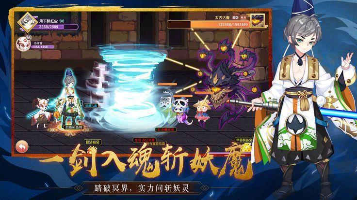 驭灵幻想手游官网版下载最新版图片1