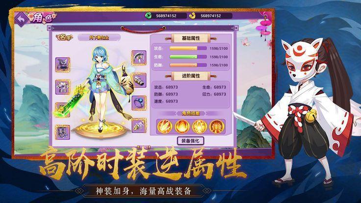 驭灵幻想手游官网版下载最新版图片3
