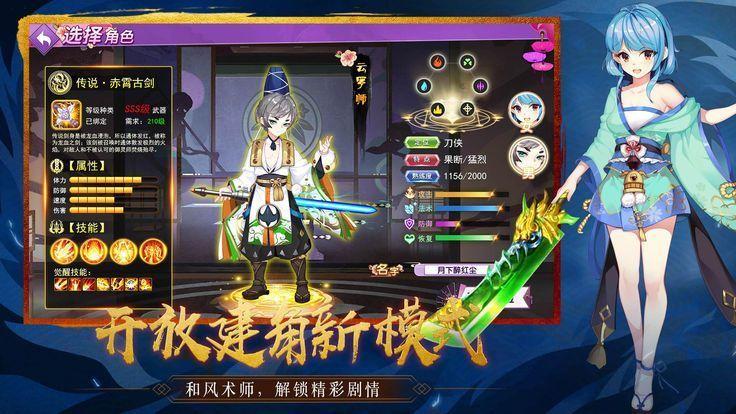驭灵幻想手游官网版下载最新版图片2