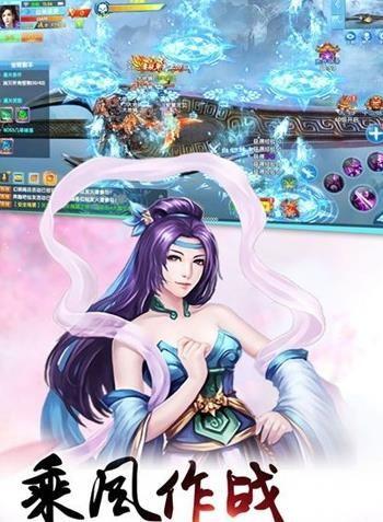 古剑青云BT游戏变态版图片2