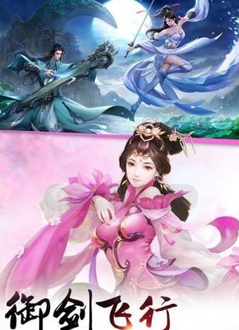 古剑青云BT游戏变态版图片3