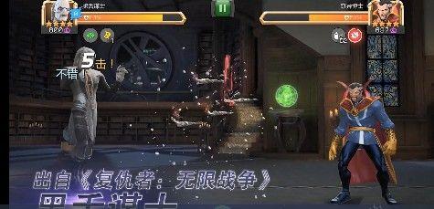 漫威超级争霸战好玩吗?漫威超级争霸战游戏介绍图片2