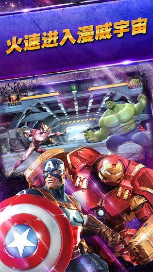 漫威超级争霸战攻略大全 少走弯路攻略图片2