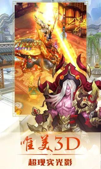 剑侠江湖之热血神剑BT游戏变态版图片2