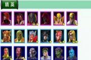漫威超级争霸战四星英雄练哪些?四星英雄培养推荐[图]