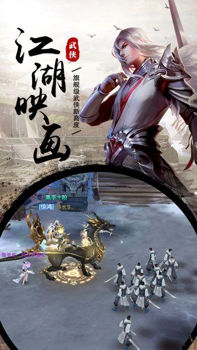 一剑长安游戏安卓官方版下载图片1