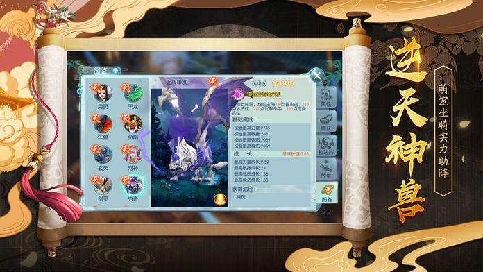 剑影侠心安卓手机官网版下载图片2