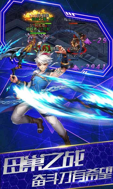 末日特工游戏官方网站下载正式版图片4