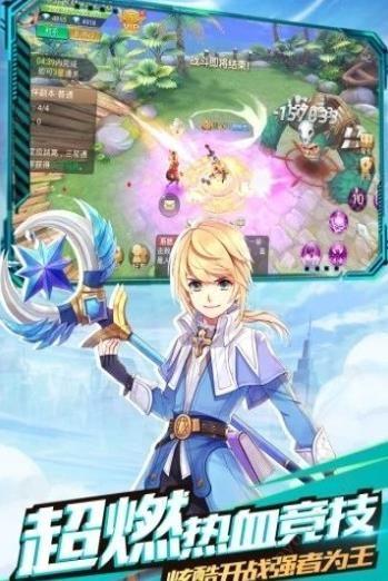 时光之门王者对决手游官方网站下载安卓版图片3