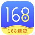 168速贷app