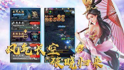 修仙神域安卓手机官方版下载图片2